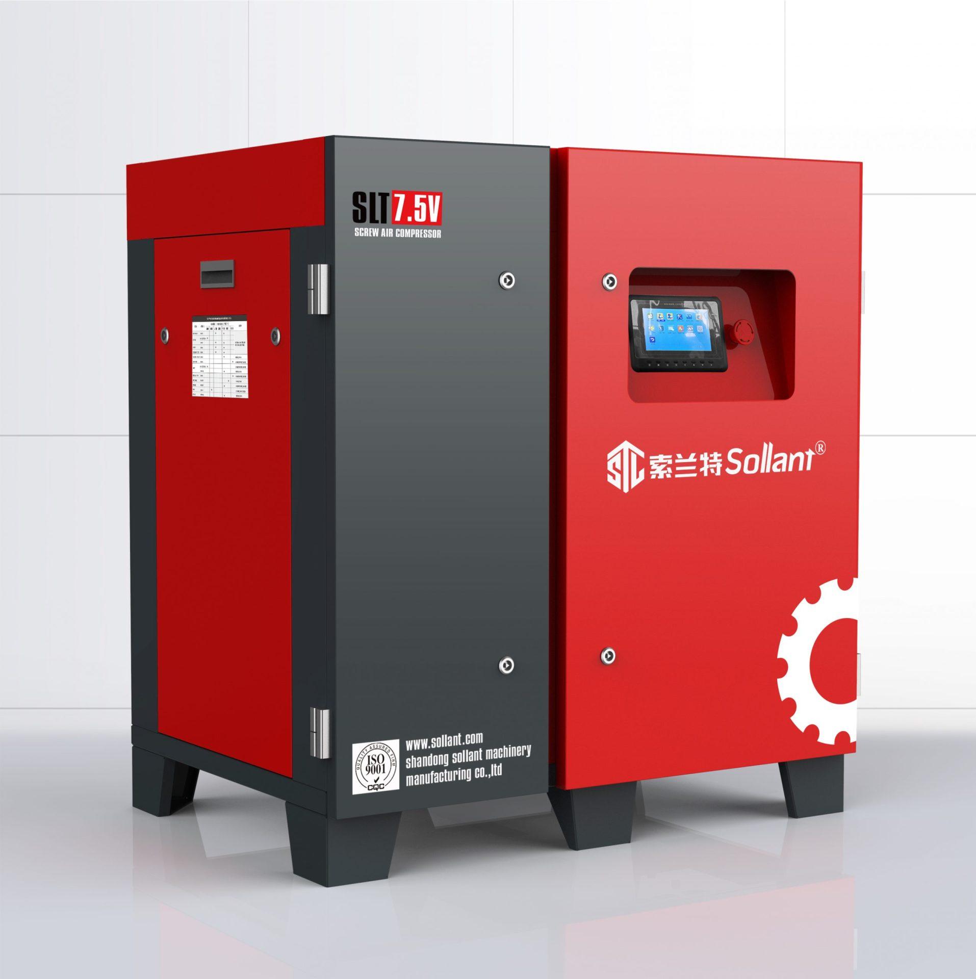 10hp screw air compressor