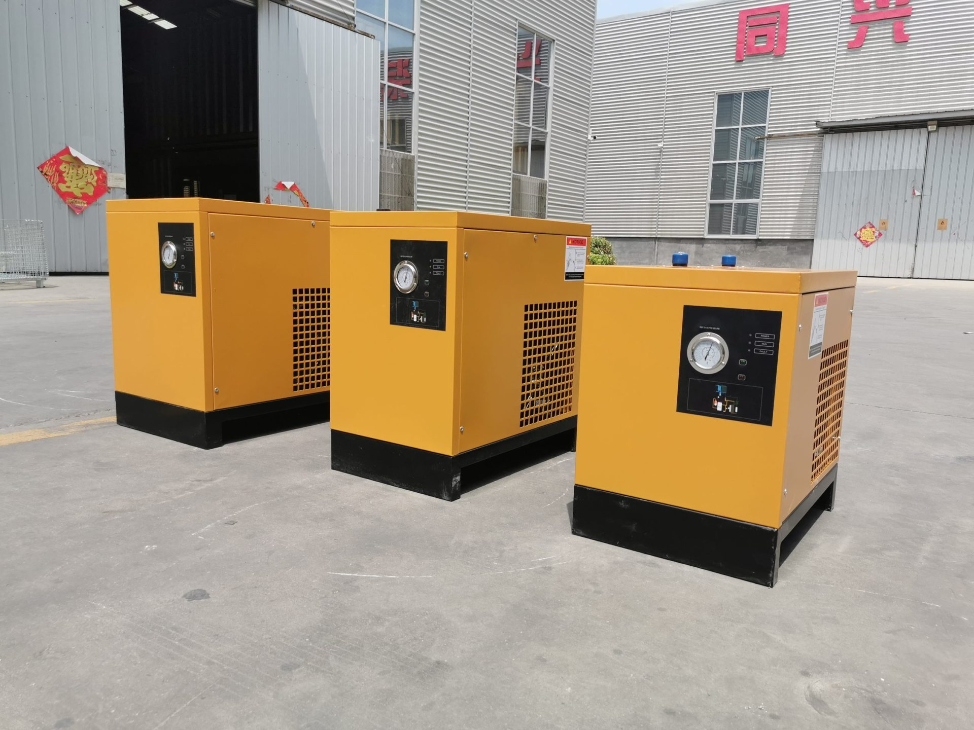 rotary air ompressor air dryer
