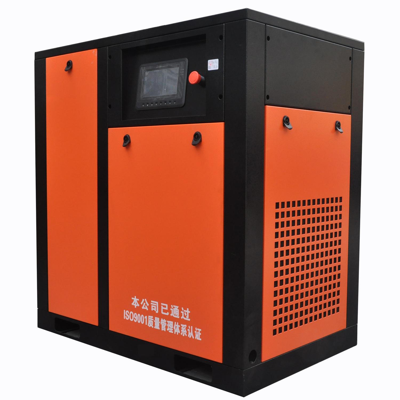 high-volume-air-compressor