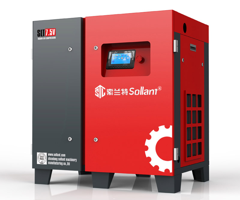 7.5 kw best rotary screw air compressor