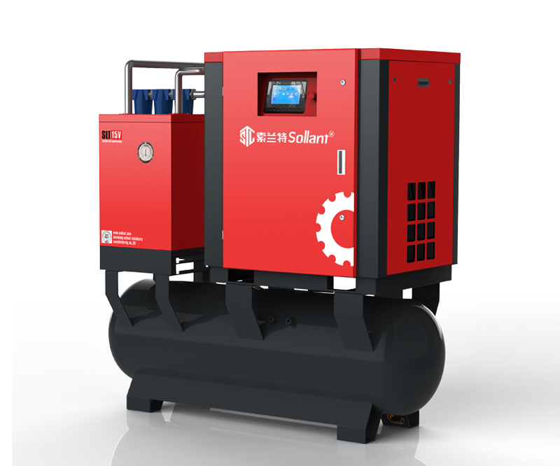 7.5 kw intergrated air compressor