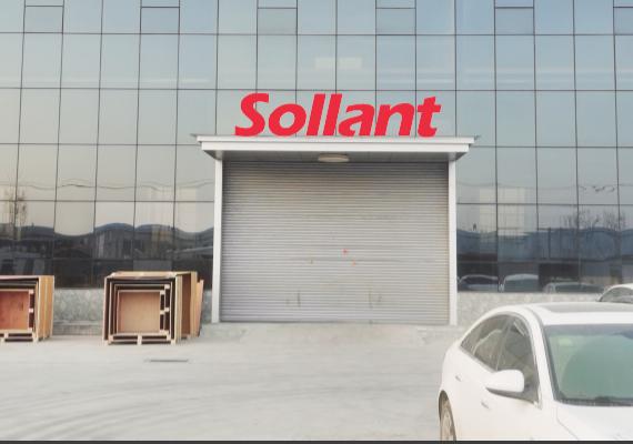 Sollant-factory